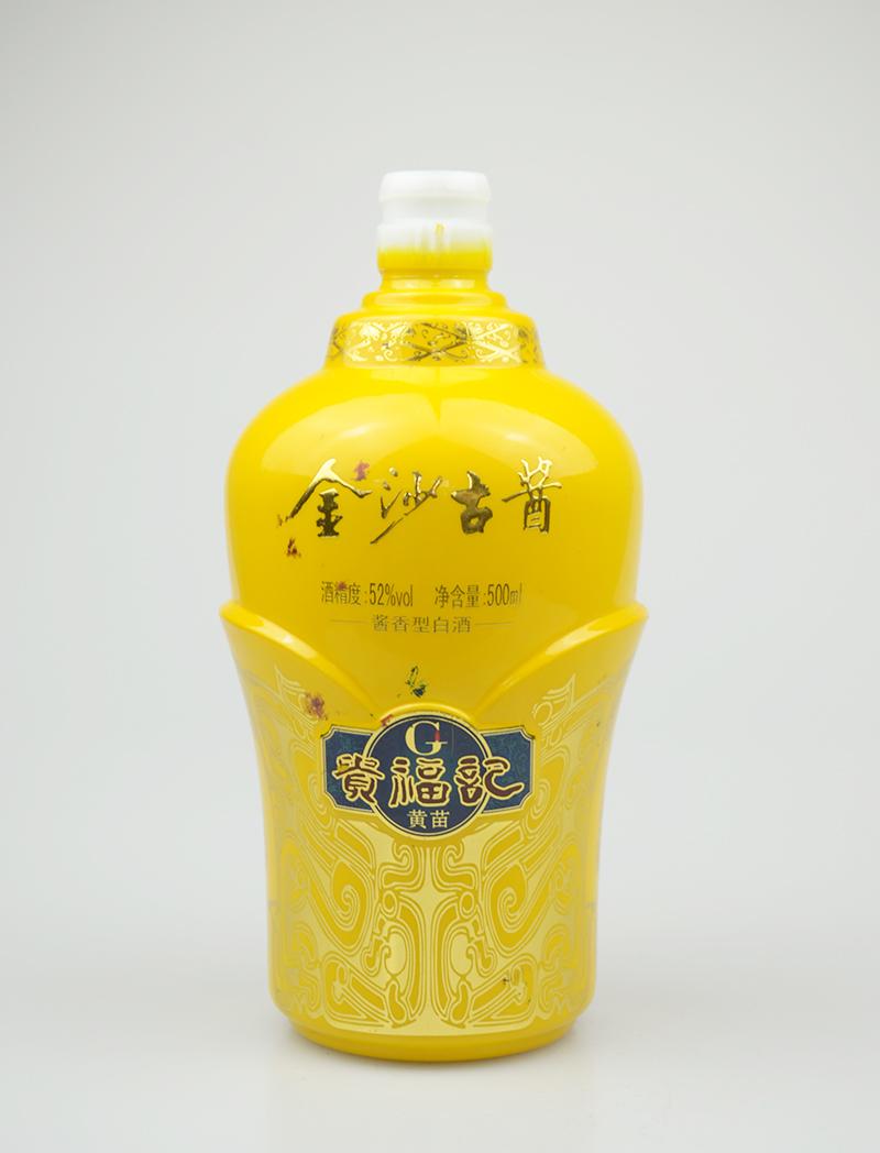 喷釉玻璃酒瓶销售公司