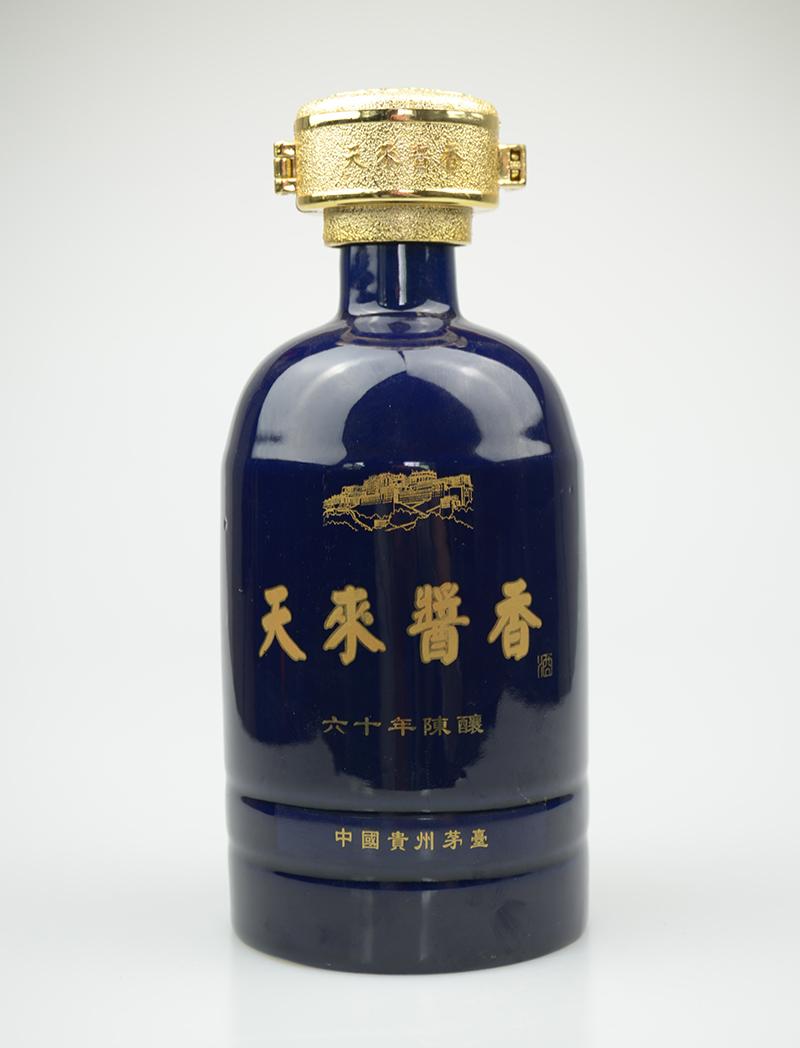安徽喷釉玻璃酒瓶厂家电话