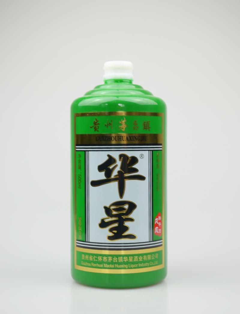 彩釉玻璃酒瓶厂家电话