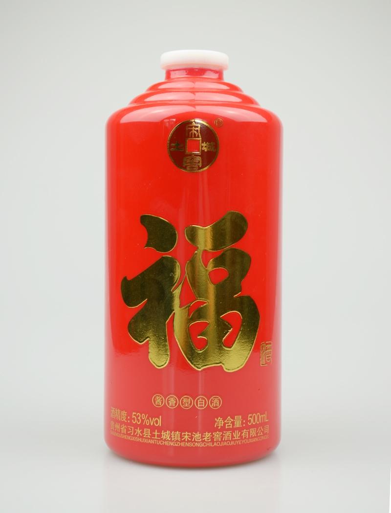 福酒喷釉烤花玻璃酒瓶