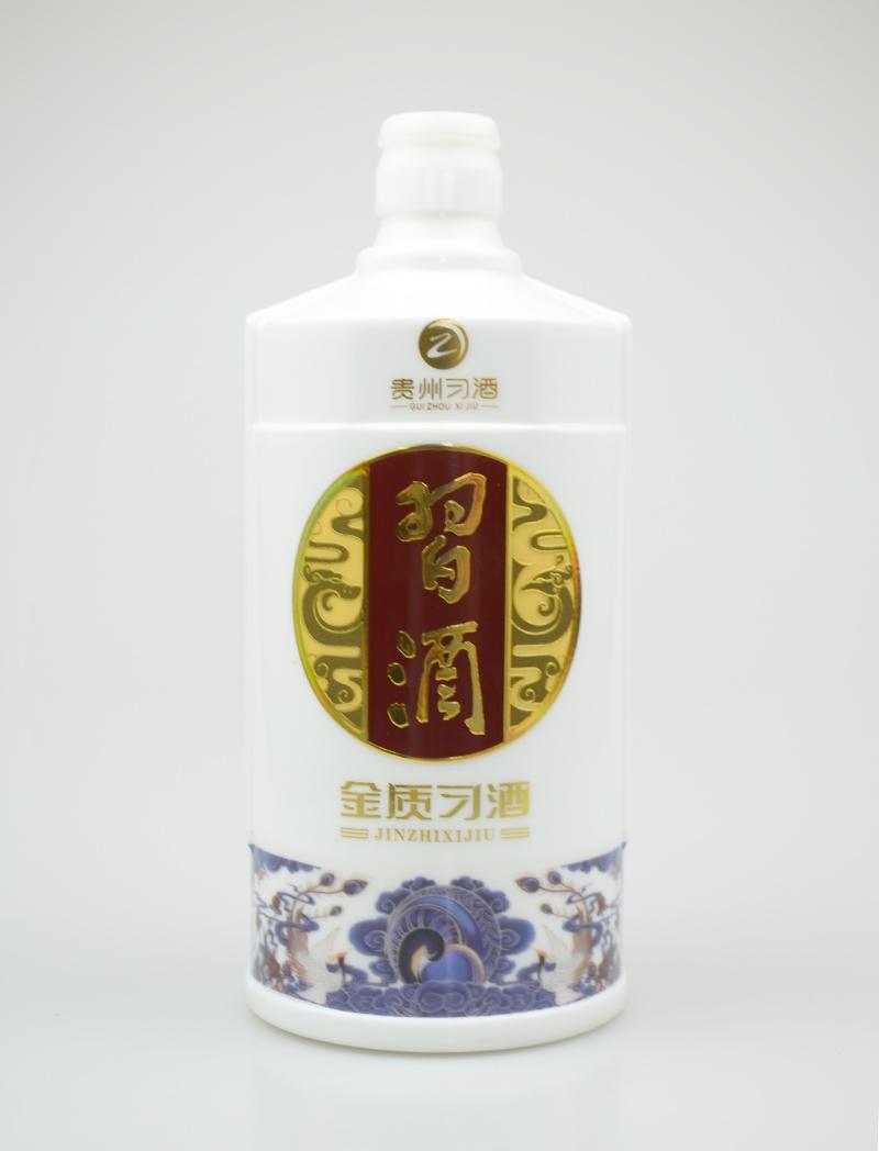 习酒乳白玻璃酒瓶