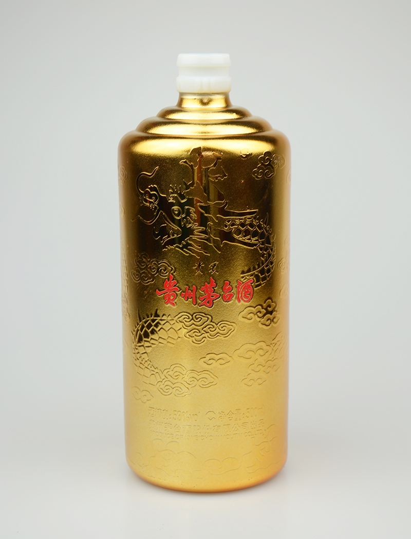 贵州茅台喷釉玻璃酒瓶