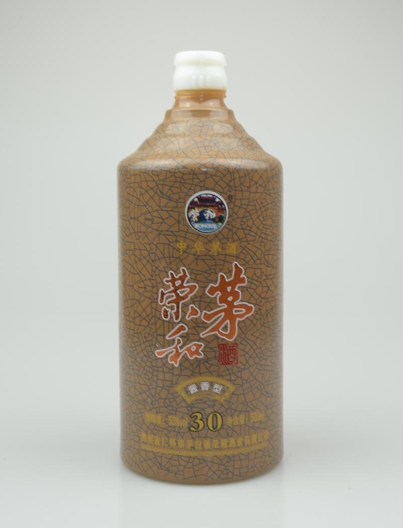 荣和茅喷釉玻璃瓶