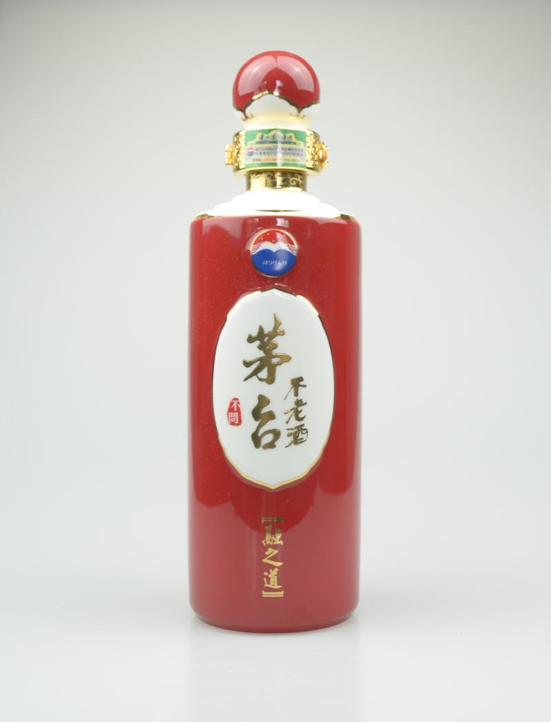 茅台喷釉玻璃酒瓶