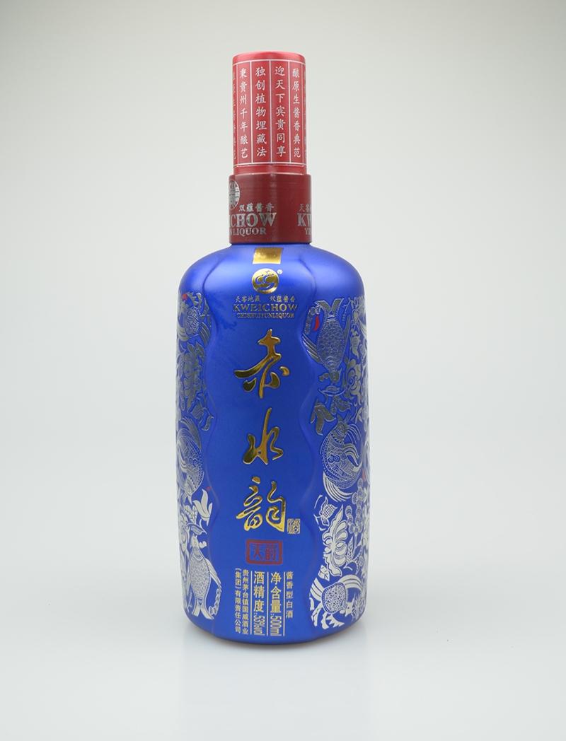 彩釉烤花玻璃酒瓶