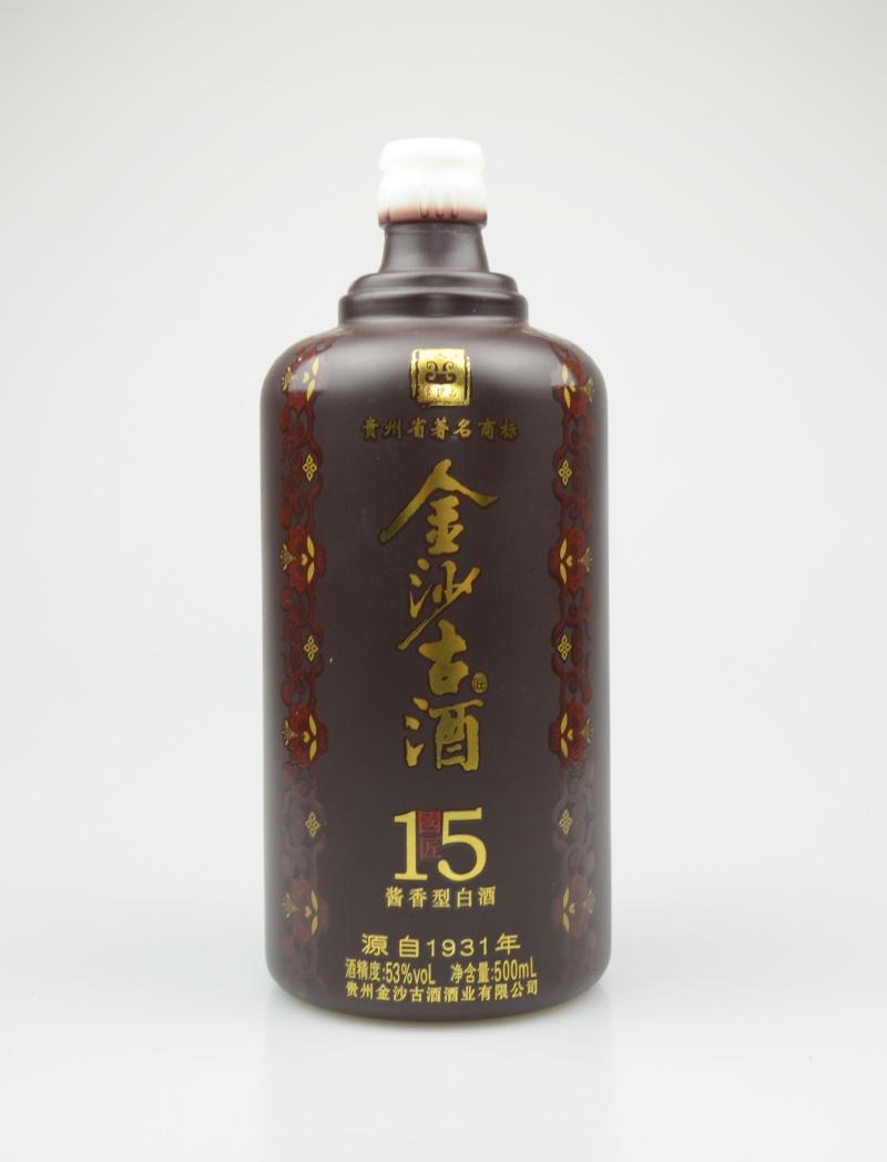 金沙古酒喷釉玻璃酒瓶