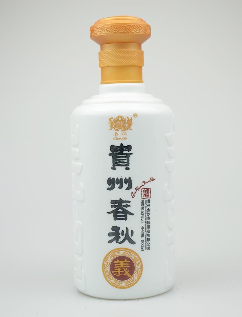 贵州春秋乳白玻璃酒瓶