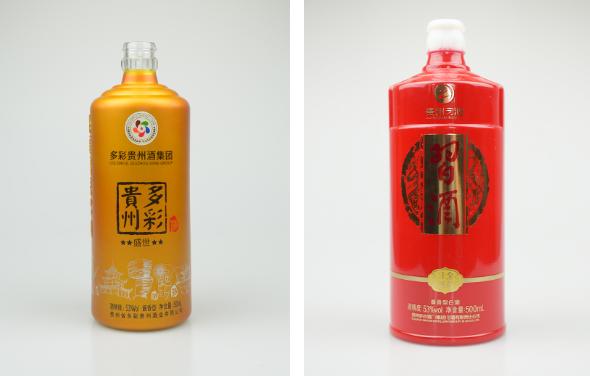 玻璃酒瓶的制作和价格|四川乳白玻璃酒瓶